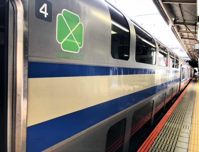 快速・成田空港行きのグリーン車の快適度は?