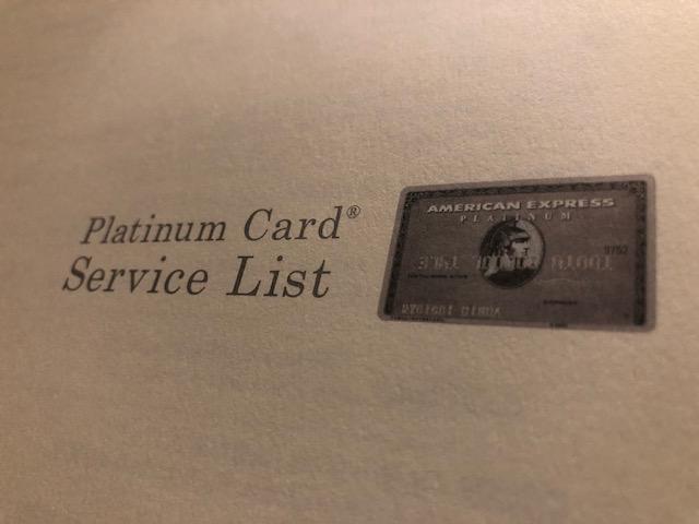 アメックス・プラチナの、最短で年会費のモトを取るための特典活用