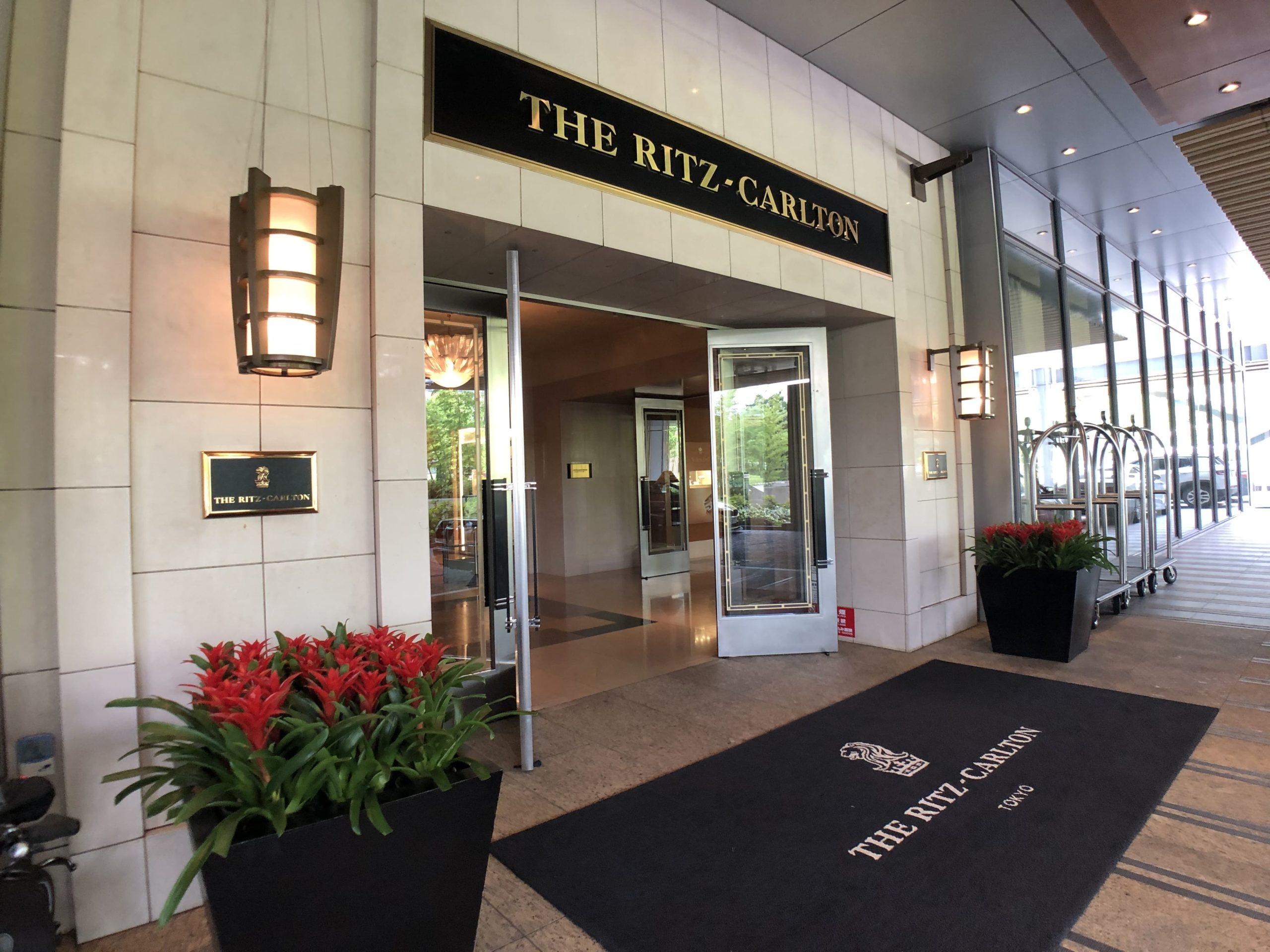 誰もが憧れる5つ星 超高級ホテル『ザ・リッツ・カールトン東京』タワー スイート宿泊記